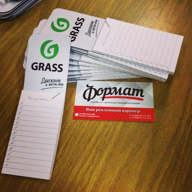 Магниты с блоком для записей для компании Grass