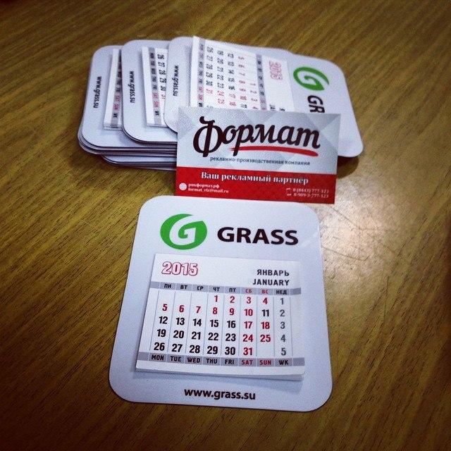 Магниты с календарем для компании Grass