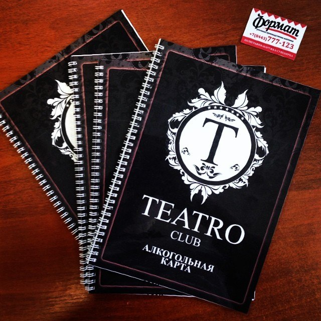 Меню для клуба Teatro