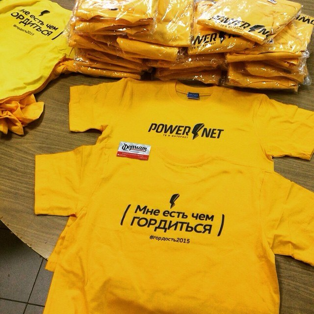 Футболки для компании Powernet