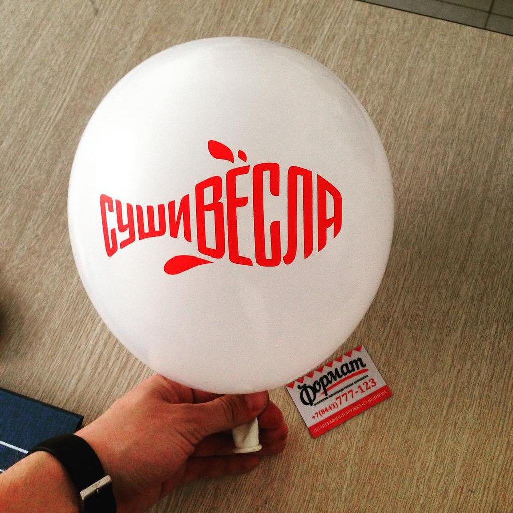 Воздушные шары для компании СушиВесла
